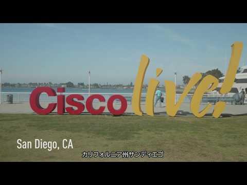 Panasonic納入事例:シスコ「Cisco Live!」4Kリモートカメラ/自動追尾ソフトウェア
