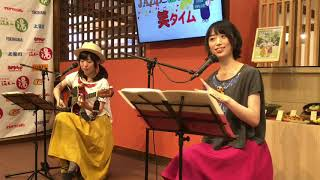 OFR48派生ユニット「さや茶」演奏会♨   2018.10.6 天然温泉満天の湯より。