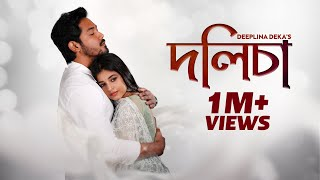 Download DOLISA   4K official video    Deeplina Deka    Sachin Baruah    Subrat Deori    Assamese Single 2021
