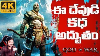 God of War Game Play #1 | VA Game World | In Telugu | Vikram Aditya | EP#19