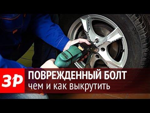 Запчасти Москва Орех. Филиал Одинцово. - YouTube