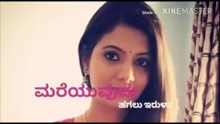 Ninna lajje ondu sangeeta dante, nin hejje nanna taala, Kannada romantic song💞💞💞💖💖💖💖