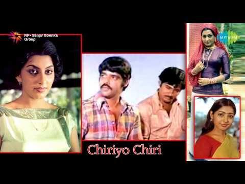Chiriyo Chiri | Ithu Vareyee Kochu song