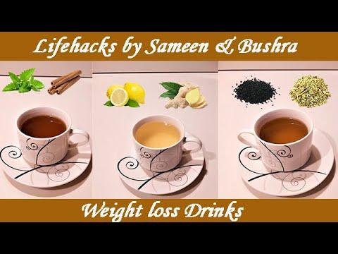 3-secret-weight-loss-drinks- -lifehacks-by-sameen&bushra