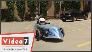 بالفيديو.. بالبنزين والكهرباء.. سيارة سباق