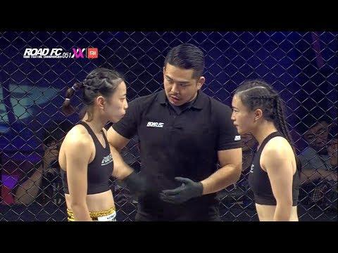 SHIM YU-RI(심유리) VS SHI MING(스밍) XIAOMI ROAD FC 051 XX