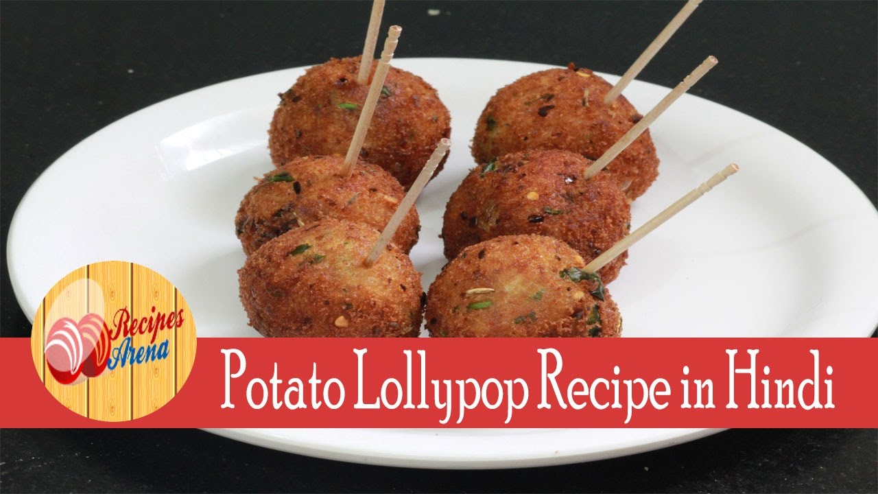 Potato lollipop recipe in hindi easy even quick veg language urdu potato lollipop recipe in hindi easy even quick veg language urdu youtube forumfinder Images