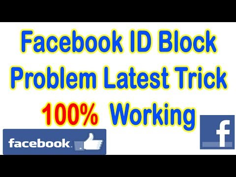 Facebook Id Block Problem Photo Of Yourself Verification Trick By Pakihow