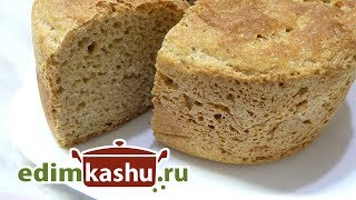Вкуснейший пшеничный хлеб на домашней закваске