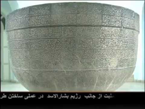 AFGHANISTAN NATIONAL MUSEUM (DARI)