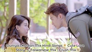 Duniya   Korean Mix Hindi Songs 🌻 Cute Love Story 🌷Taiwanese Mix   Crush Mix