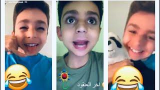 اذا ما عملت هاي الشغلات وانتا صغير ؛يبقى ما كبرت في الوطن العربي ...