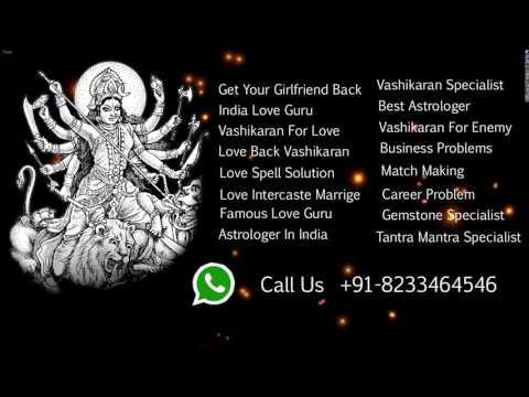 +91 8233464546 vashikaran specialist in usa