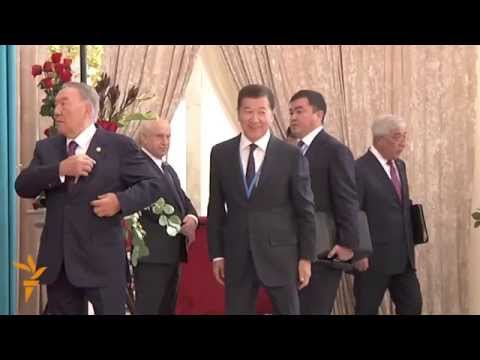 No Selfies For Nazarbaev