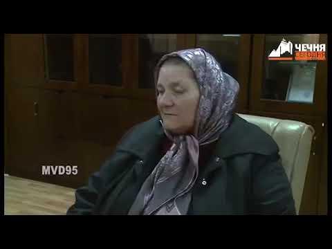 В ЧЕЧНЕ поймали колдунью из Шелковского района
