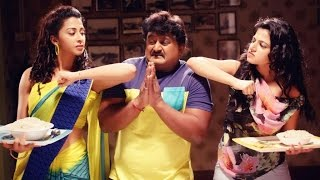 Namo Bhoothatma Official Trailer | Komal Kumar
