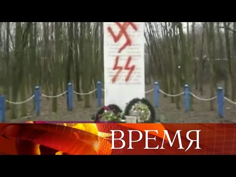 НаУкраине неизвестные осквернили мемориал жертвам холокоста, вандалы опять ненайдены.