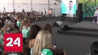 Смотреть видео Крым готовится принимать талантливых музыкантов со всей страны - Россия 24 онлайн