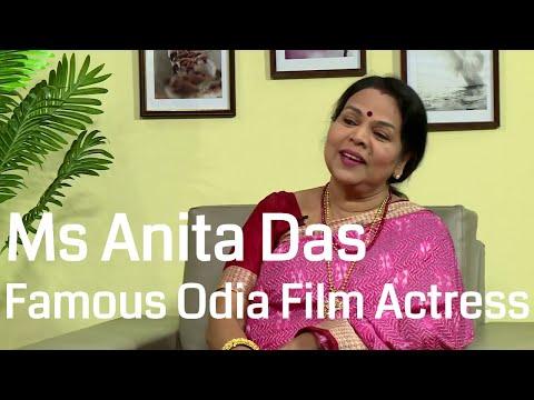 Ek Mulakat   Ms. Anita Das , Famous Odia Film Actress   Ep - 217  Brahmakumaris