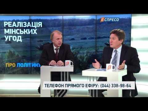 Українці щодо війни і миру на Донбасі розколоті, - Фесе�...