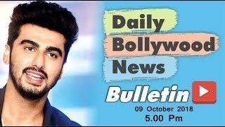 Latest Hindi Entertainment News From Bollywood | Arjun Kapoor | 9 October 2018 | 5:00 PM