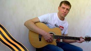НА 9 МАЯ ВЕЛИКИЙ ДЕНЬ ПОБЕДЫ Владимир Высоцкий Он не вернулся из боя, песня на гитаре