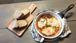 Shakshuka- Eggs شكشوكة (Poached Eggs In Tomato Sauce)