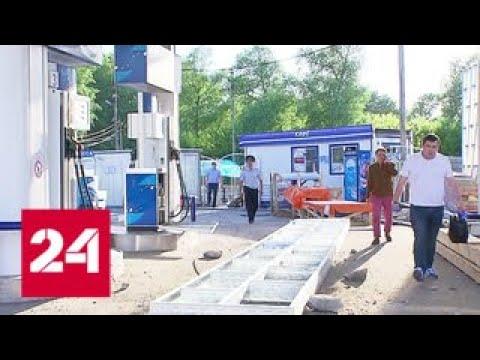 Взрыв на АЗС в Серпухове: директор фирмы задержан - Россия 24
