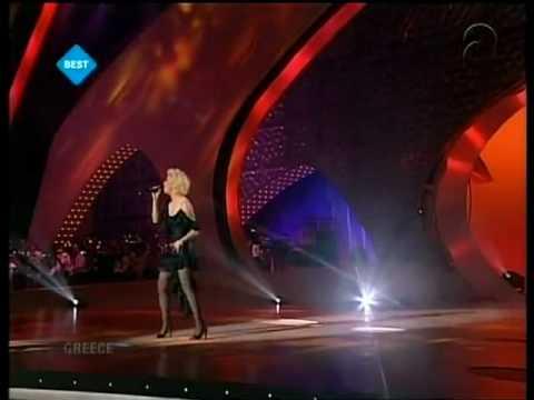 Greece @ Eurovision 1998