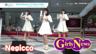 http://ondemand.pigoo.jp/products/detail.php?product_id=28477 アイ...