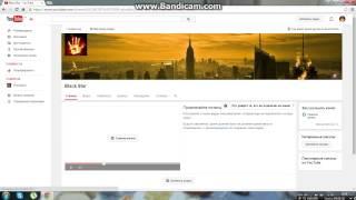 Как поставить себе видео на главную страницу YouTube.(, 2015-02-14T10:50:04.000Z)