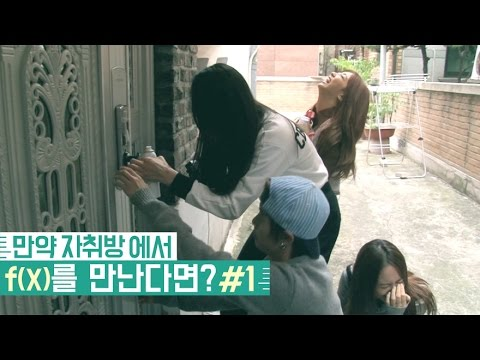 EP.7 유학생 편 1부 [f(x)=1cm] foreign student #1 (Eng sub)