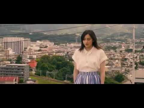 Download Forget Me Not - Japanese Movie