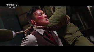 心有余悸! 《解放:终局营救》周一围遭遇危险 瞬间被绳子勒晕【中国电影报道 | 20200106】