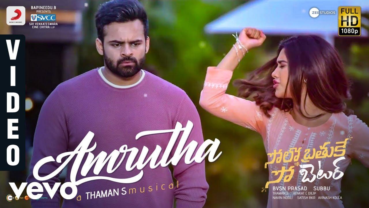 Download Solo Brathuke So Better - Amrutha Video   Sai Tej   Nabha Natesh   Subbu   Thaman S