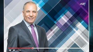فيديو: سمية الخشاب وشقيقة هيفاء تحدثان أزمة بين مرتضى منصور وخالد يوسف