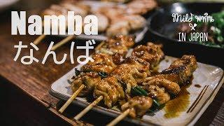 mild-พากิน-in-japan-namba-นัมบะ