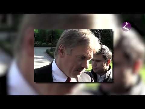 Новости Армении. Итоги дня/14 октября