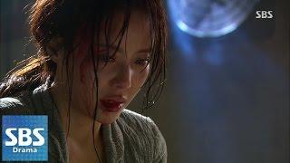 Video 악연 정웅인과 재회한 황정음 @끝없는 사랑 (13회) download MP3, 3GP, MP4, WEBM, AVI, FLV Juli 2018