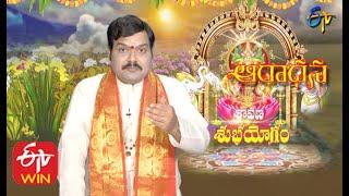 Aradhana | 31st July 2020 | Full Episode | Etv Telugu