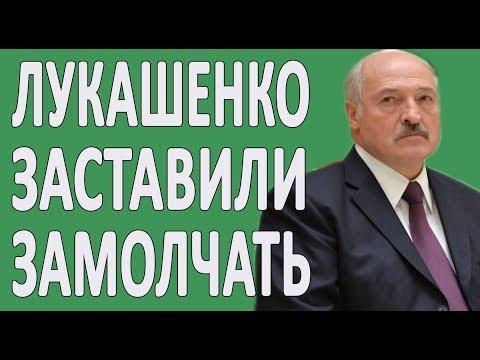 ОТНОШЕНИЯ РОССИИ И БЕЛАРУСИ #НОВОСТИ2019 #ПОЛИТИКА