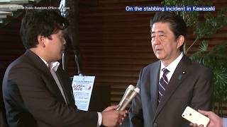 Press Conference on the Stabbing Incident in Kawasaki City