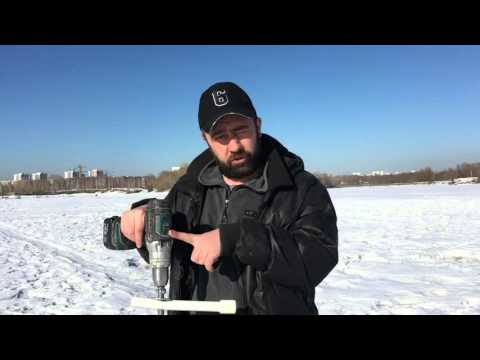 Как сделать ледобур с шуруповертом