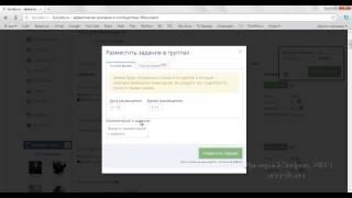 Quick Sender Раскрутить и заработать 5000 рублей на группе ВК!