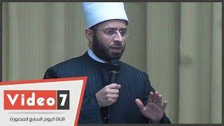 أسامة الأزهرى: مولد النبى محمد هو بذرة شجرة الكمال المحمدى