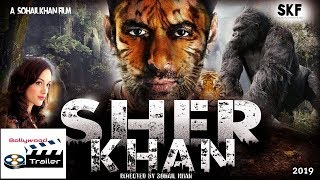 Sher Khan Trailer | Salman Khan New Movie | Bollywood Upcoming Action Movie Trailer