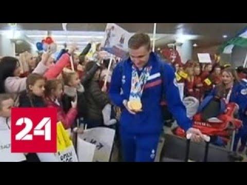 Юные олимпийцы привезли из Буэнос Айреса 29 золотых медалей   Россия 24