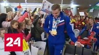 Юные олимпийцы привезли из Буэнос-Айреса 29 золотых медалей - Россия 24