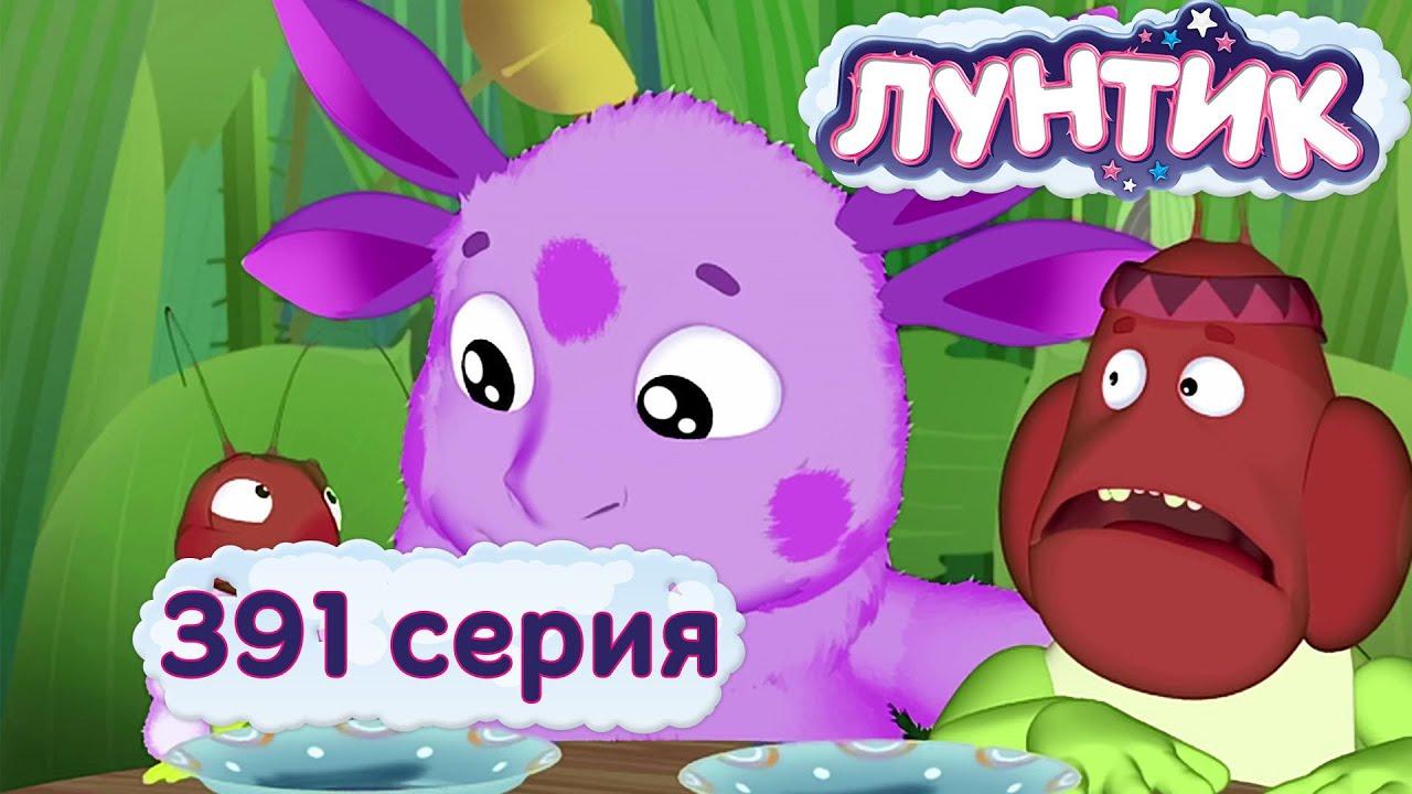 Лунтик - 473 серия Сад камней Новая серия! - YouTube