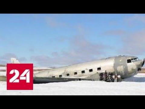 70 лет в тундре: на обшивке 'Дугласа' остались записи экипажа
